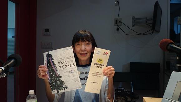 10月10日(金)湘南の凪&第63回逗子市文化祭_e0006772_12394461.jpg