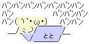 a0019082_1912133.jpg