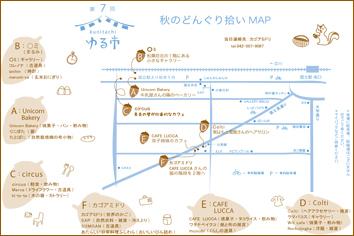 会場マップ_a0288689_16202938.jpg