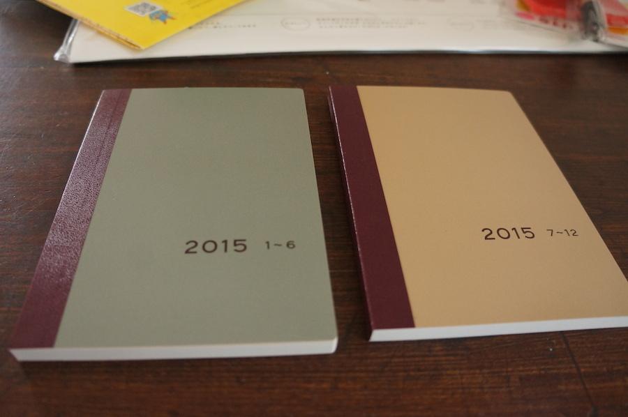 来年のカレンダー_f0106597_2514752.jpg