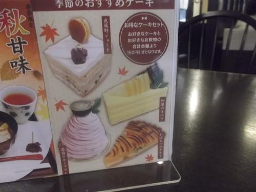 武蔵野茶房_f0076001_20461363.jpg