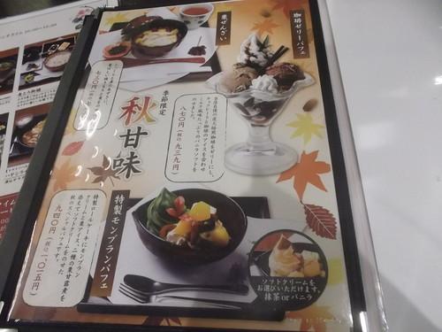 武蔵野茶房_f0076001_20472071.jpg