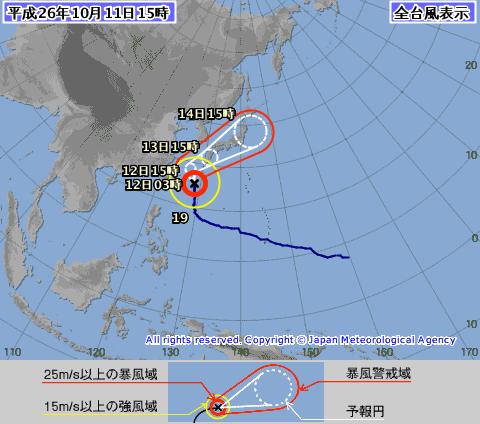 """「台風19号」は沖縄を狙っている!?:マンメイドタイフーン""""ヴォンフォン""""!?_e0171614_1684635.png"""