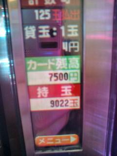 b0020017_19560108.jpg