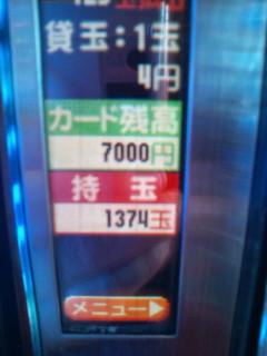 b0020017_20485276.jpg