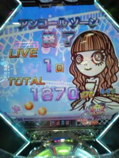 b0020017_20485649.jpg