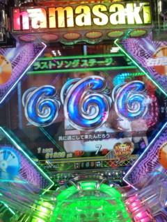 b0020017_2144088.jpg