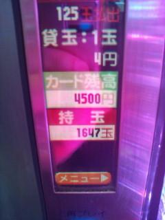 b0020017_2161145.jpg