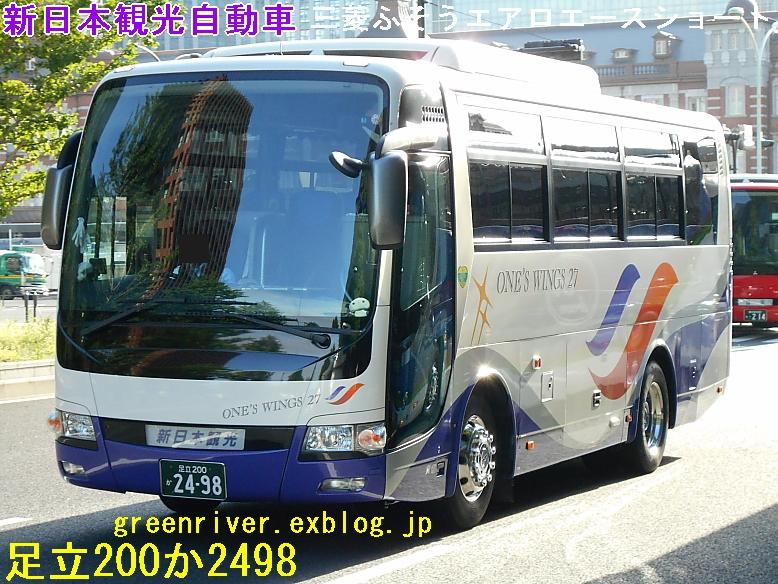 新日本観光自動車 2498_e0004218_20305885.jpg