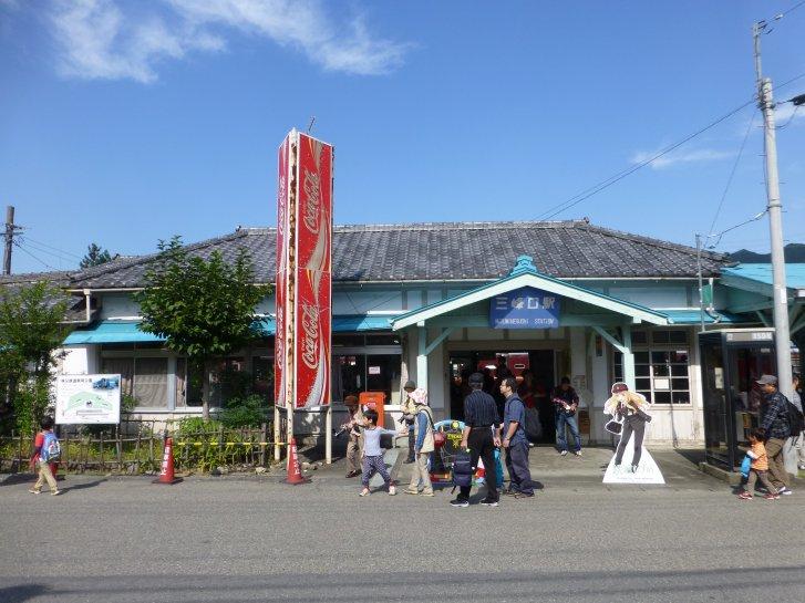 駅舎_c0051620_18234939.jpg