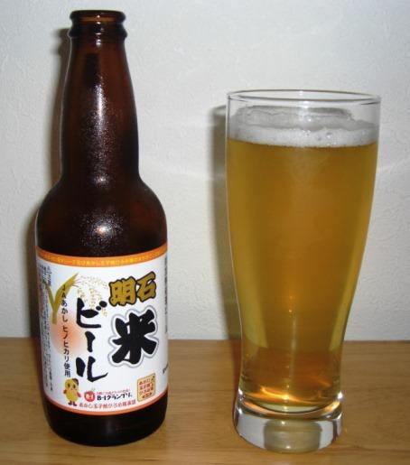 明石ブルワリー 明石米ビール~麦酒酔噺その274~唯一の_b0081121_7173238.jpg