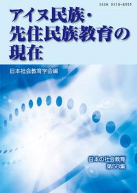 会員による出版の紹介(前田耕司会員ほか)_c0046127_7341183.jpg