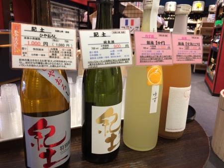 和歌山を味わって!_f0330930_10142703.jpg