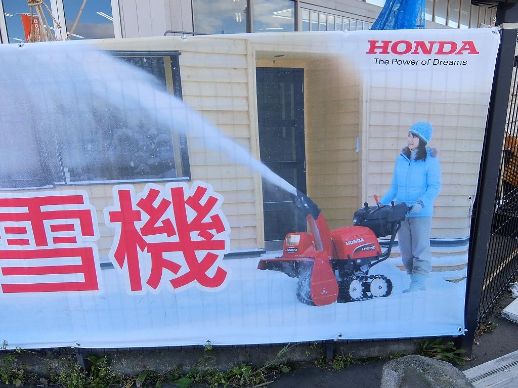 釧路に買い出し_f0050534_11185519.jpg