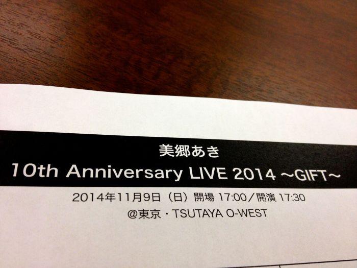 ライブの打ち合わせ♪_b0348138_22234562.jpg