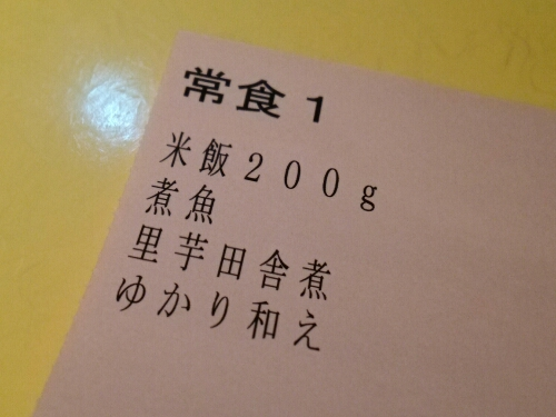 e0047657_18301968.jpg