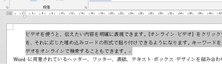 b0186959_1016121.jpg
