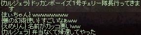 a0201367_1064136.jpg