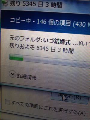 a0236074_23503757.jpg