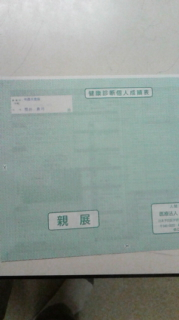 f0138384_20113883.jpg