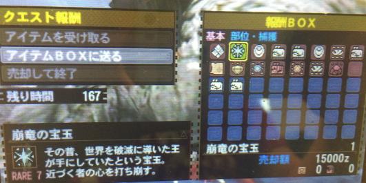b0028685_9353620.jpg