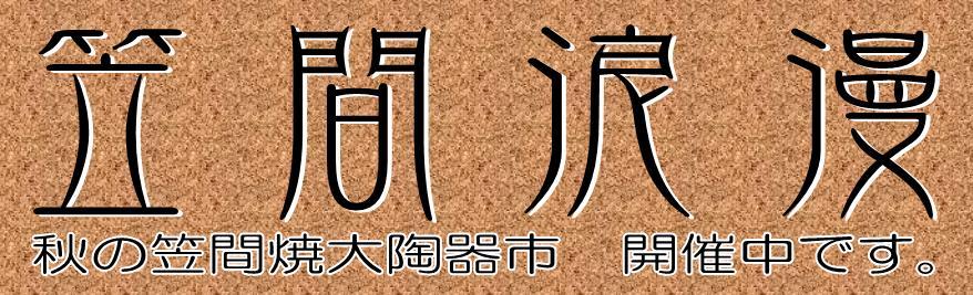 c0229591_2011092.jpg