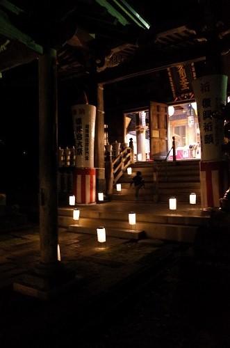 第3回 「毘沙門さま夜参りとほの灯り」 に行ってきました_c0336902_1185013.jpg