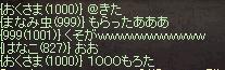 c0212005_23185977.jpg