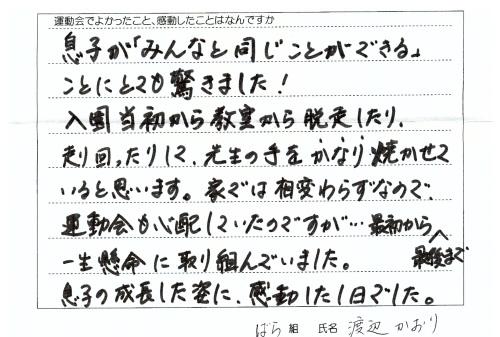 f0184119_19105896.jpg