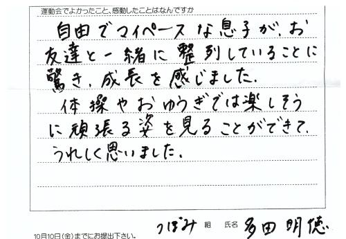 f0184119_19111253.jpg