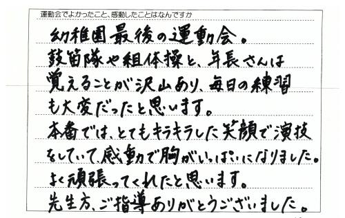 f0184119_19120013.jpg