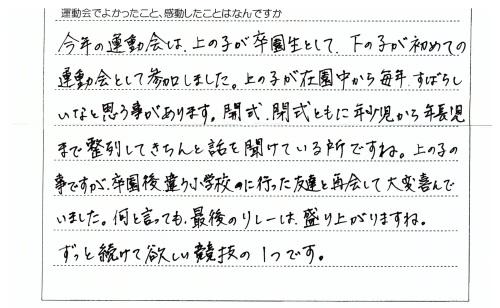 f0184119_19124801.jpg