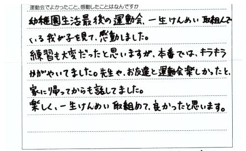 f0184119_19143906.jpg