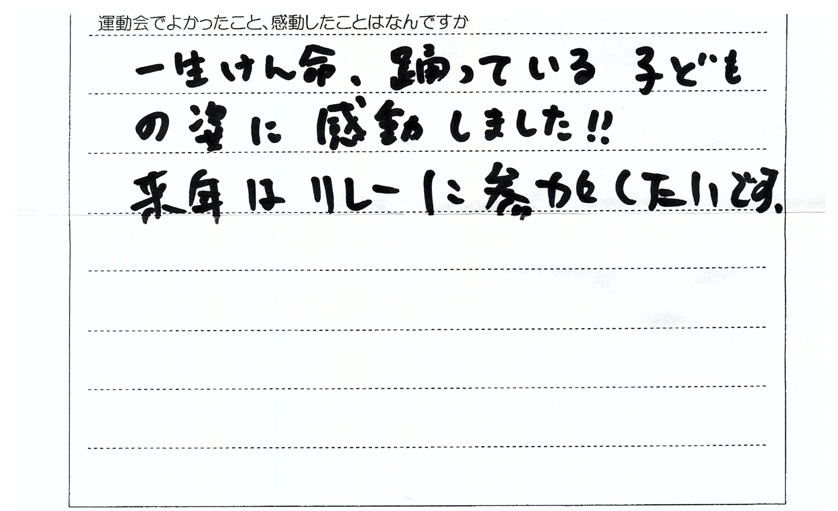 f0184119_19153375.jpg