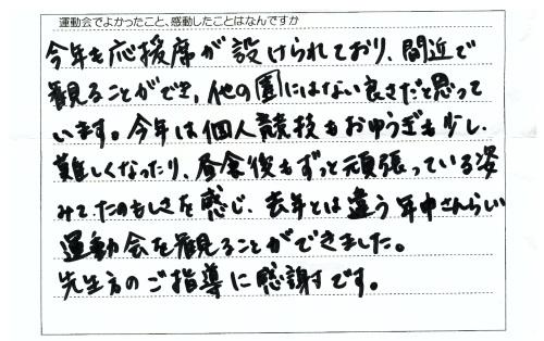 f0184119_19154821.jpg