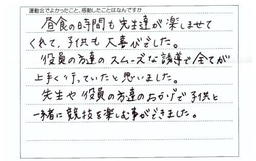 f0184119_19160137.jpg