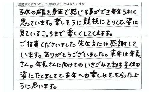 f0184119_19161910.jpg