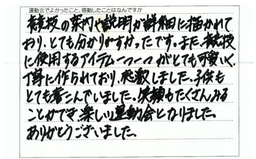 f0184119_19171630.jpg