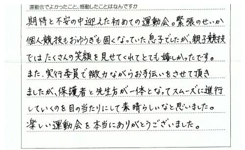 f0184119_19174289.jpg