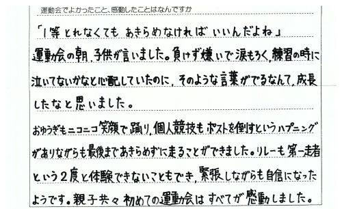 f0184119_19180054.jpg