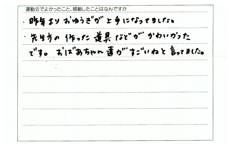 f0184119_19181454.jpg