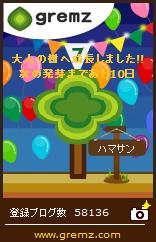 e0077521_2011476.jpg