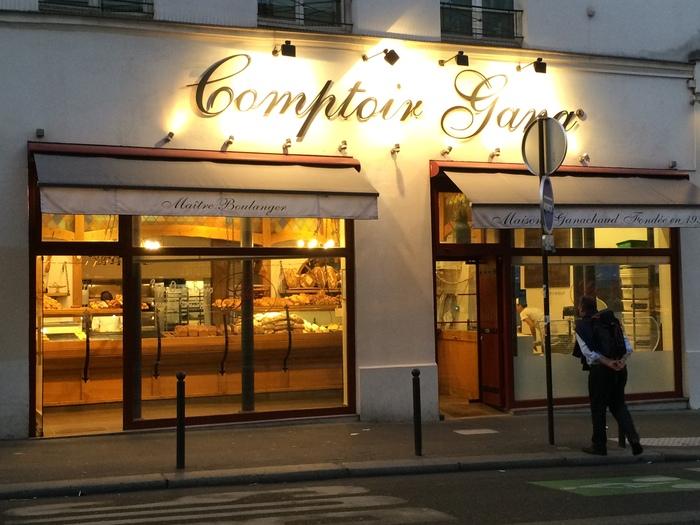 2014 10月 パリ (14) 宿泊はCitadine Republique_f0062122_721664.jpg