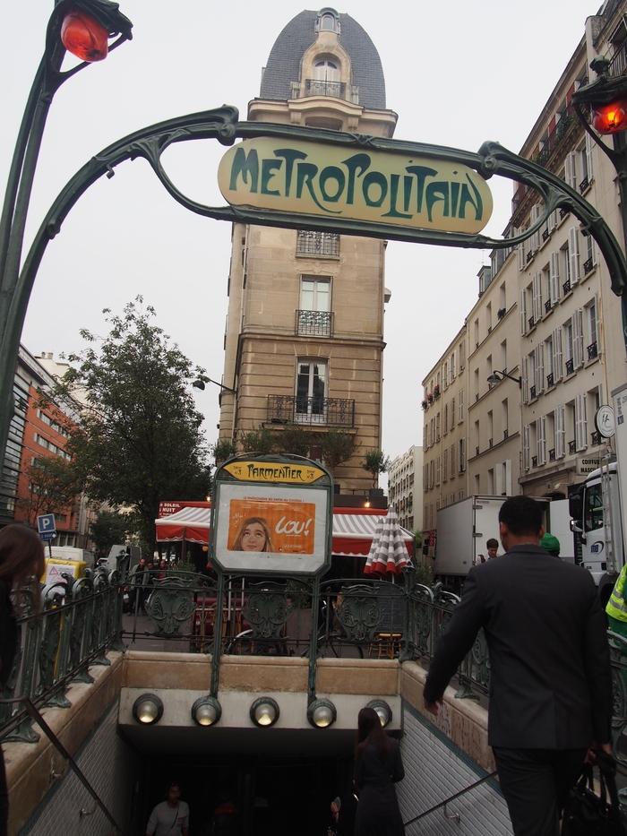 2014 10月 パリ (14) 宿泊はCitadine Republique_f0062122_7293344.jpg