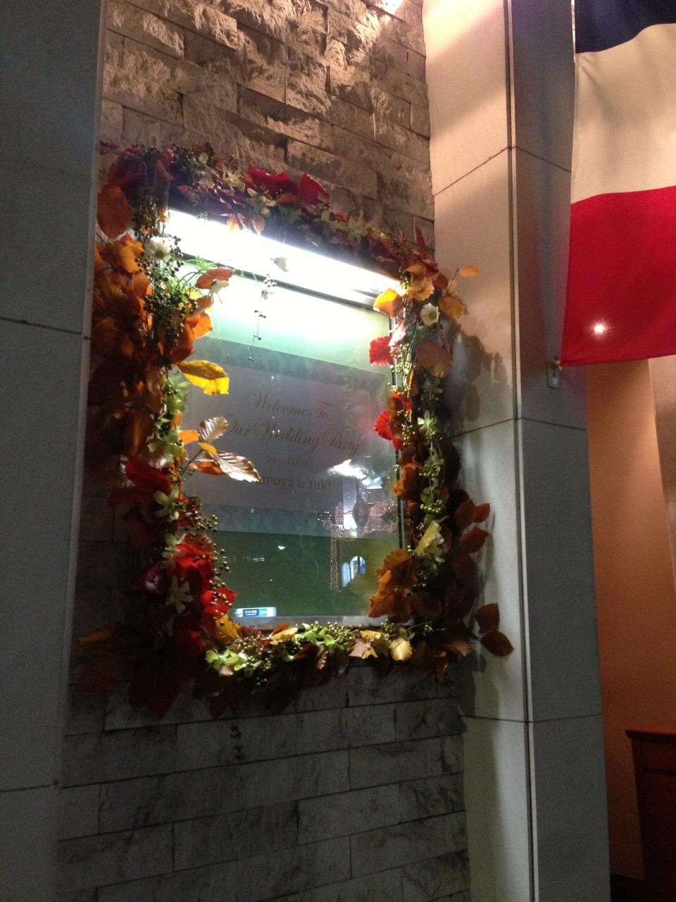 秋の装花 FEU様へ 淡い色の草花で、お任せで_a0042928_1914066.jpg