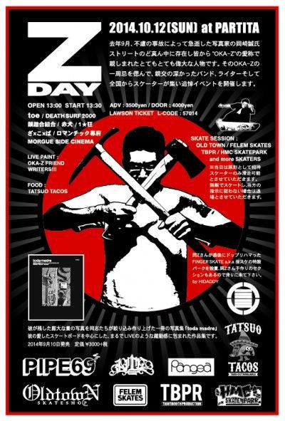 「 TODAY = Z-DAY 」_c0078333_14321141.jpg