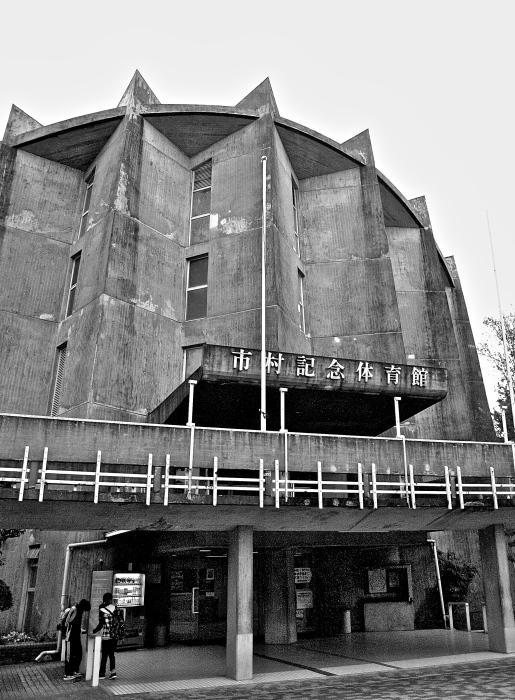 """建築物探訪 """"佐賀編"""" つづき『市村記念体育館』_f0315034_16383373.jpg"""