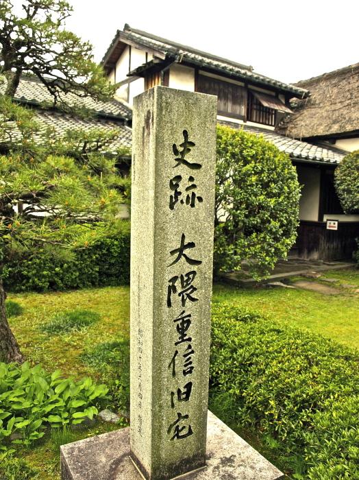 """建築物探訪 """"佐賀編"""" 『大隈記念館』_f0315034_17014192.jpg"""