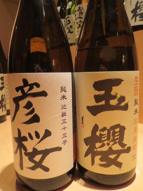 日本酒の会・・・_a0160153_2311486.jpg