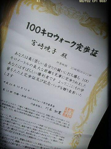 f0043559_1535176.jpg